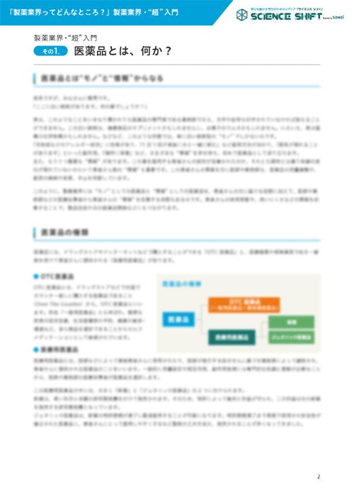 eBook001_p2.png