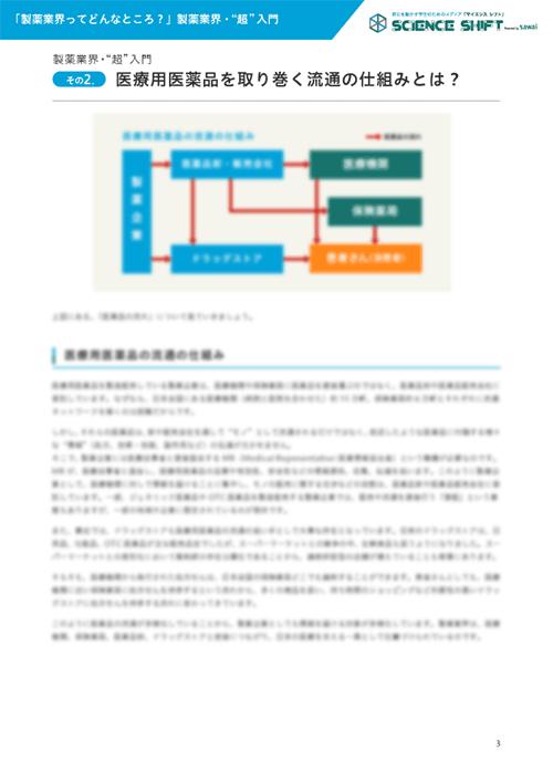 eBook001_p3.png